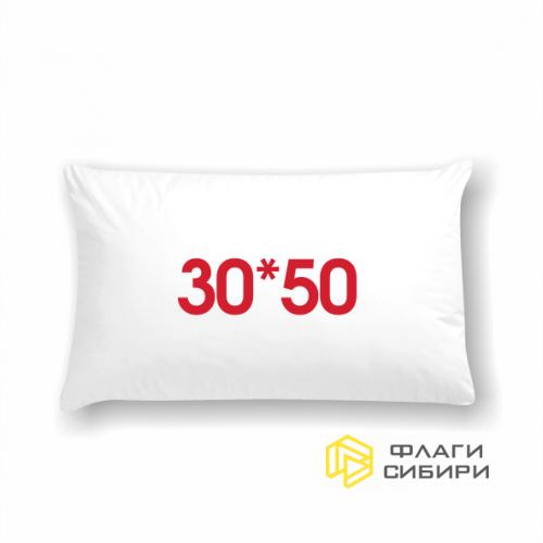 Подушка 30*50 см