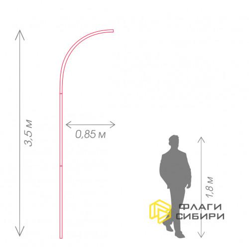 Флагшток Парус высота 3,5м (0,85м)