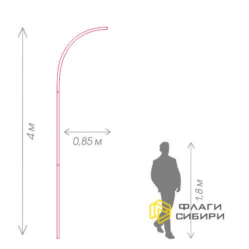 Флагшток Парус высота 4м (0,85м)