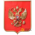 Герб России 42х50 см. Орел (пластик) на щите из пластика, краска, в рамке, металлизация