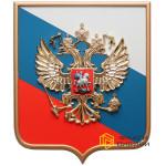 Герб России на щите триколор 42х50 см. Орел (пластик) на щите пластик, металлизация