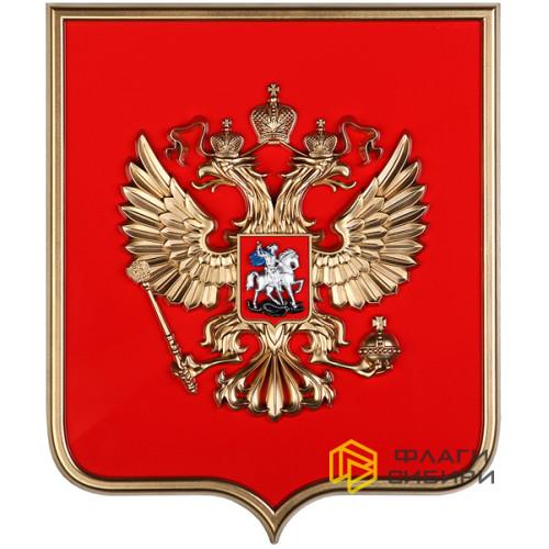 Герб России 42х50 см. Орел (пластик) на щите из пластика, краска, в рамке