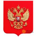 Герб России 22х26 см - Орел (пластик) на щите из пластика, краска