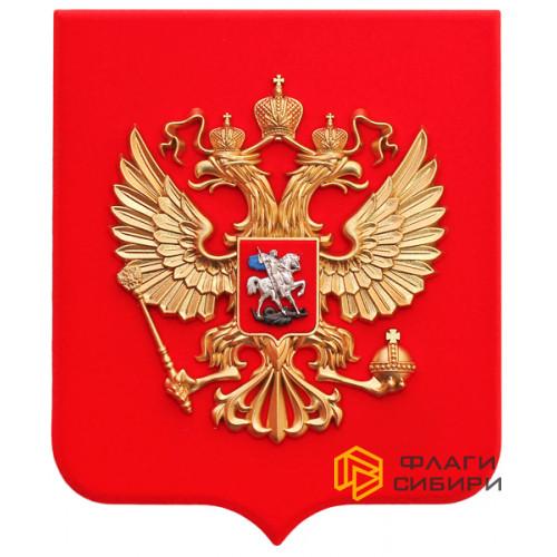 Герб России 30х36 см - Орел (пластик) на щите из пластика, краска