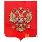 Герб России 22х26 см - Орел (пластик) на щите из пластика, металлизация
