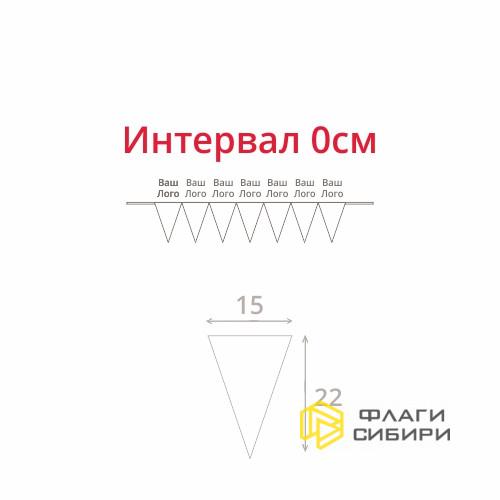 Гирлянда с логотипом, 15*22см, шаг 0 см, полноцветная, с вашим дизайном