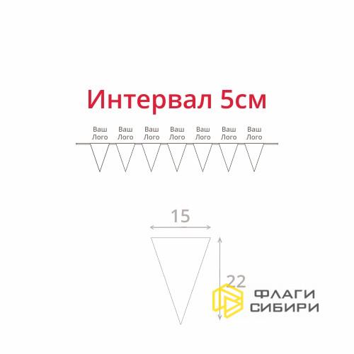Гирлянда с логотипом, 20*30см, шаг 5 см, полноцветная, с вашим дизайном