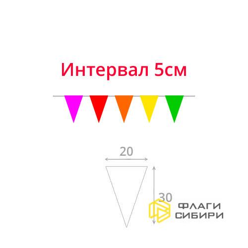 Гирлянда 20*30см, шаг 5см (4 флажков на 1мп)