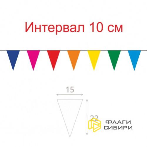 Гирлянда 15*22см, шаг 10см  (4 флажков на 1мп)