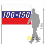 Флаг России, 100*150 см