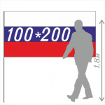 Флаг России, 100*200см