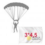 Флаг на заказ 300*450см, для парашютистов вертолета