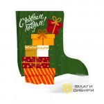 "Носок для подарков новогодний ""Коробки с подарками"""