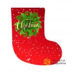 """Носок для подарков новогодний """"Merry Christmas"""""""