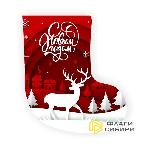"""Носок для подарков новогодний """"Красный с оленем"""""""
