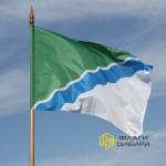 Флаг 70*105 см, Новосибирска