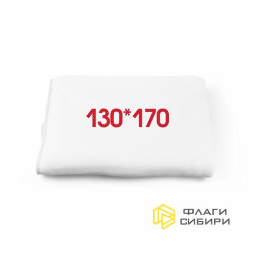 Плед на заказ 130*170 см
