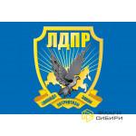 Флаг ЛДПР c гербом