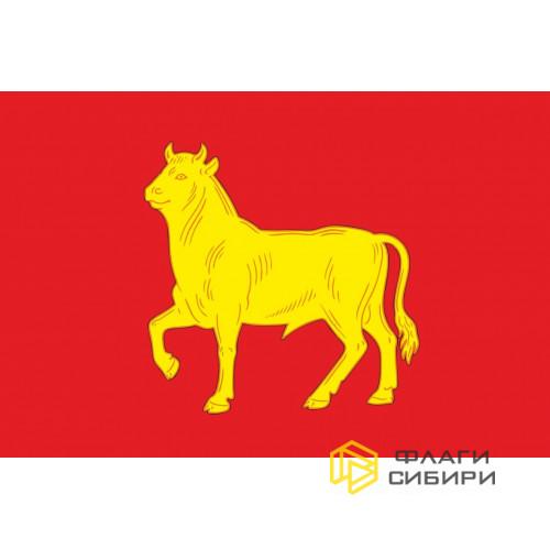 Флаг Куйбышева