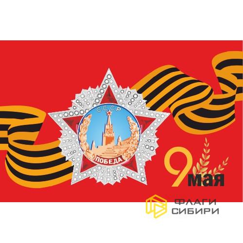 Флаг Победы-10