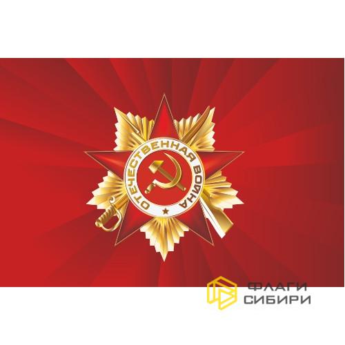 Флаг Победы-16