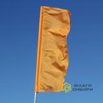 Флаг 120*40см