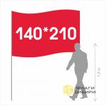 Флаг на заказ 140*210см
