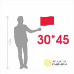 Флаг на заказ 30*45 см