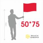 Флаг на заказ 50*75 см