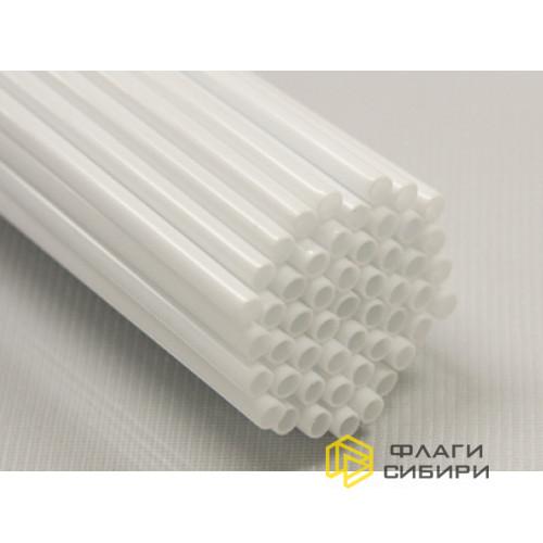 Пластиковая трубочка 5*370мм. без прорези для тканевых флажков