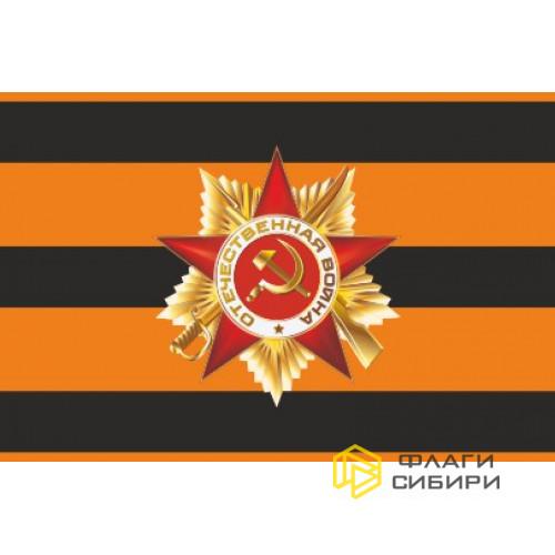 Георгиевский флаг со звездой №2
