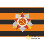 Георгиевский флаг со звездой №3