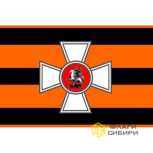 Георгиевский флаг с крестом Св. Георгия