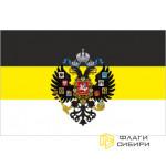 Имперский флаг с гербом №1