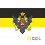 Имперский флаг с гербом №3