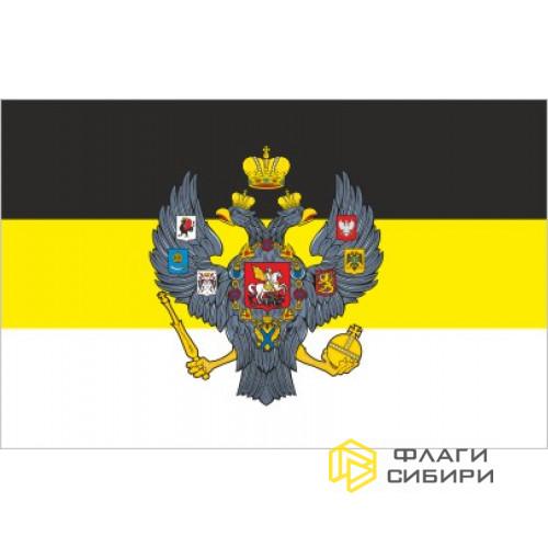Имперский флаг с гербом №2