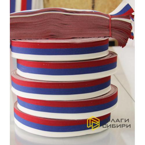 Ленточки триколор, 40 см
