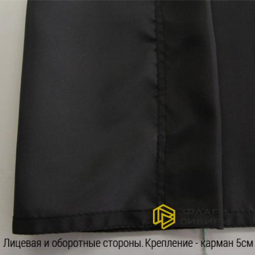 Флаг на заказ 120*180 см