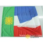 Флаг Республики Хакасия