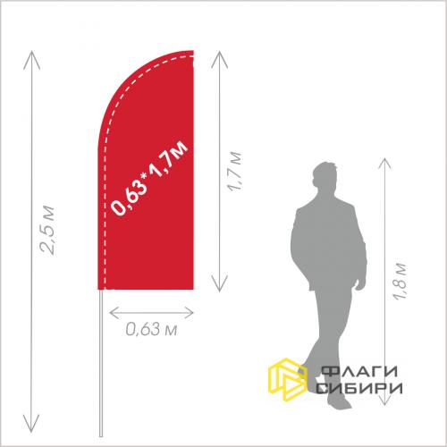 Флаг Парус 0,63*1,7м  (на флагшток 2,5м)