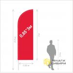 Комплект Парус, высота 3,5м (85х300)