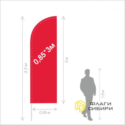 Комплект Парус, высота 4м (85*350)