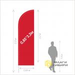 Флаг Парус 0,85*3,2м (на флагшток 3,5м и 4 м)