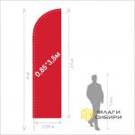 Флаг Парус 0,85*3,5м (на флагшток 3,5м и 4 м)
