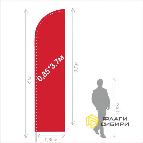 Флаг Парус 0,85*3,7м (на флагшток 3,5м и 4 м)