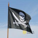 Пиратский флаг №1 (Пират Джэк Рэкхэм)