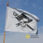 Пиратский флаг №3