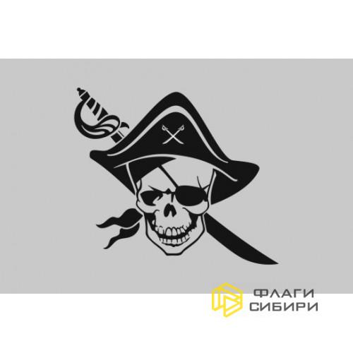 Белый Пиратский флаг с черепом и кинжалом