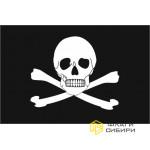 Пиратский флаг №5
