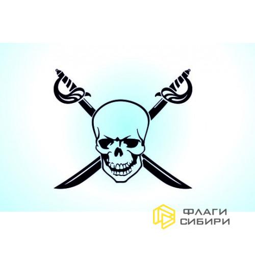 Пиратский флаг №8